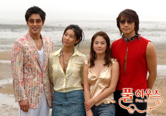 Full House Korean Cast