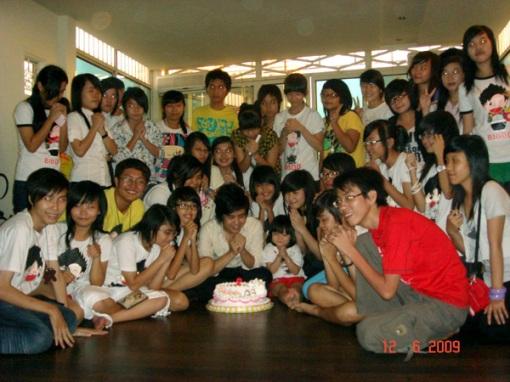 wanbi fanclub