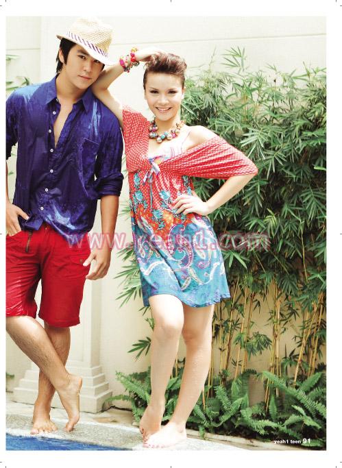 thien minh & Yen Trang