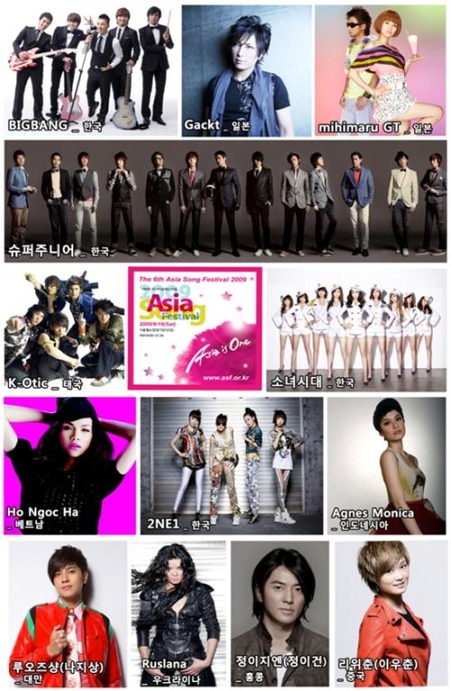 ho ngoc ha asia song festival 2009