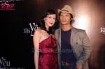 Kathy Uyen & Dustin Nguyen